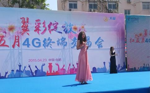 http://www.ahxinwen.com.cn/anhuixinwen/126991.html