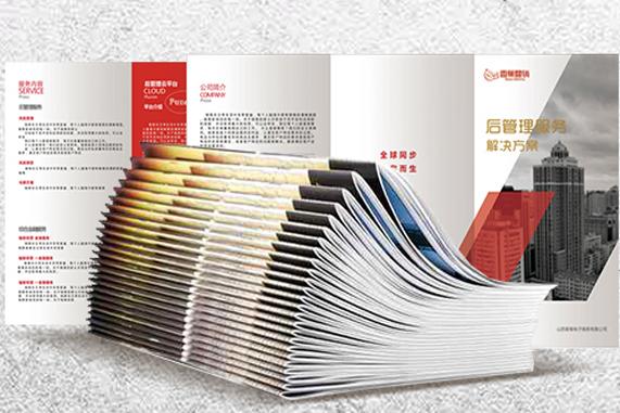 北京画册印刷厂 行业新闻 丰雄广告第3张