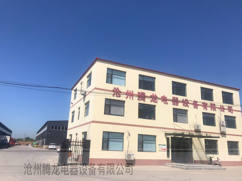 http://www.bdxyx.com/baodingfangchan/70007.html