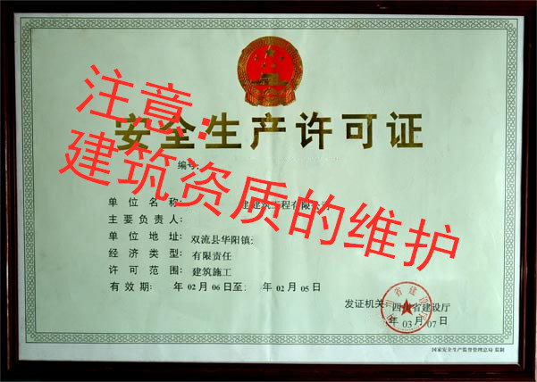 http://www.hjw123.com/huanjingyaowen/52864.html