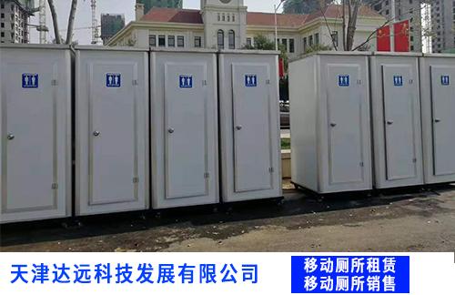 银川移动厕所后缀