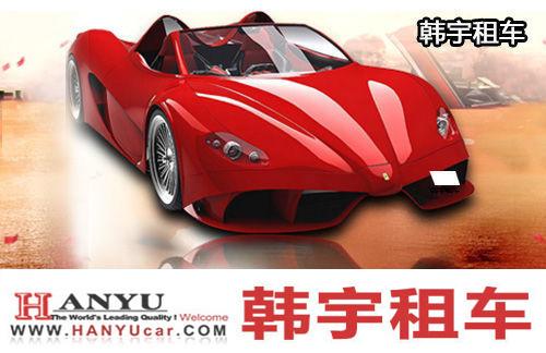 http://www.chnbk.com/tiyuhuodong/9637.html