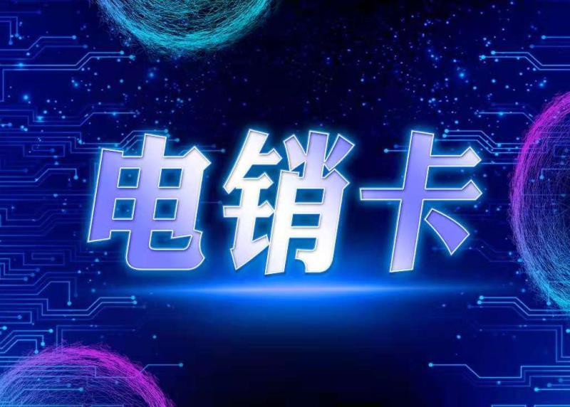 http://www.chnbk.com/wenhuayichan/11796.html