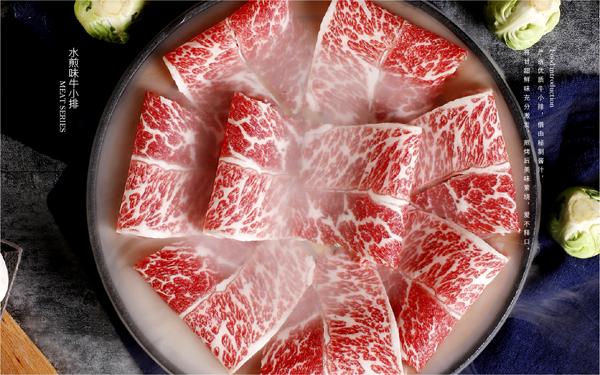 齐齐哈尔水煎肉加盟条件