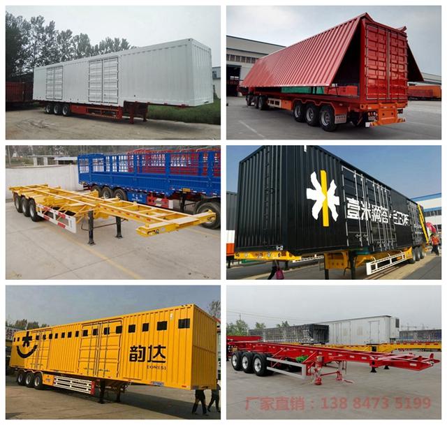 博爱县超低板钻孔机运输拖板车挂