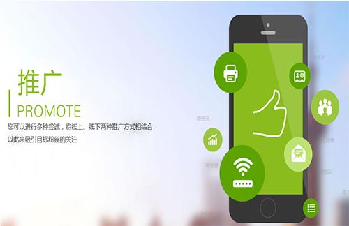长宁网络整合营销