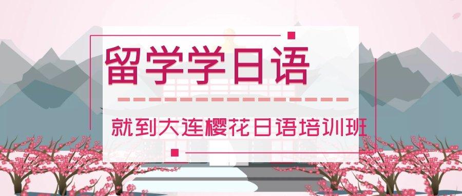 http://www.jiaokaotong.cn/chuguoliuxue/244702.html