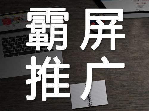 http://www.sxiyu.com/youxiyule/37376.html