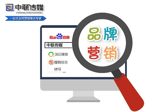 忻州网络推广价格