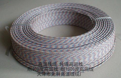 天津耐高温1000度电线电缆价格