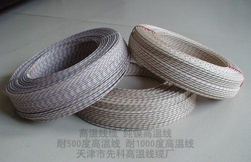 http://www.zgcg360.com/wujinjiadian/491220.html